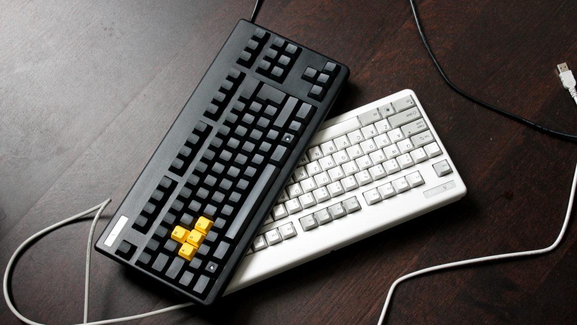 Best Keyboards 2020